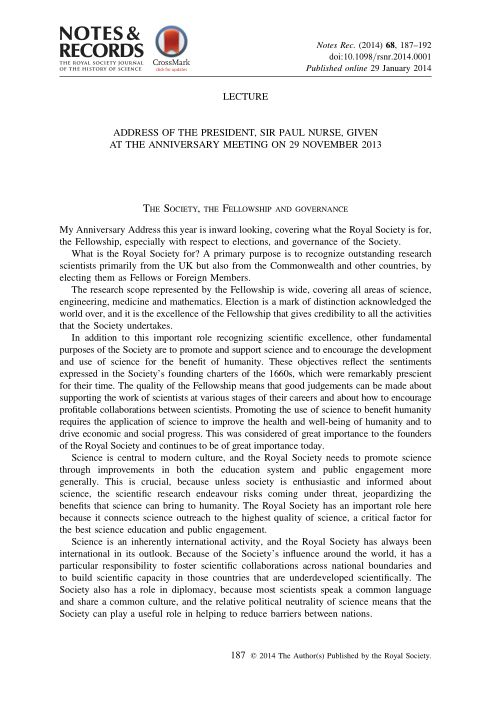 Address of the President, Sir Paul Nurse, given at the Anniversary meeting on 29 November 2013