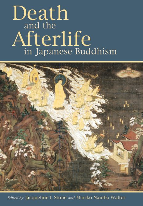 Death and the Afterlife in Japanese Buddhism