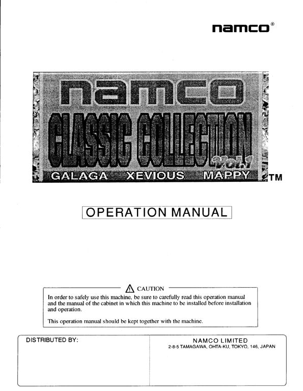 Namco Classic Collection Vol.1 - Arcade - Manual - gamesdatabase.org