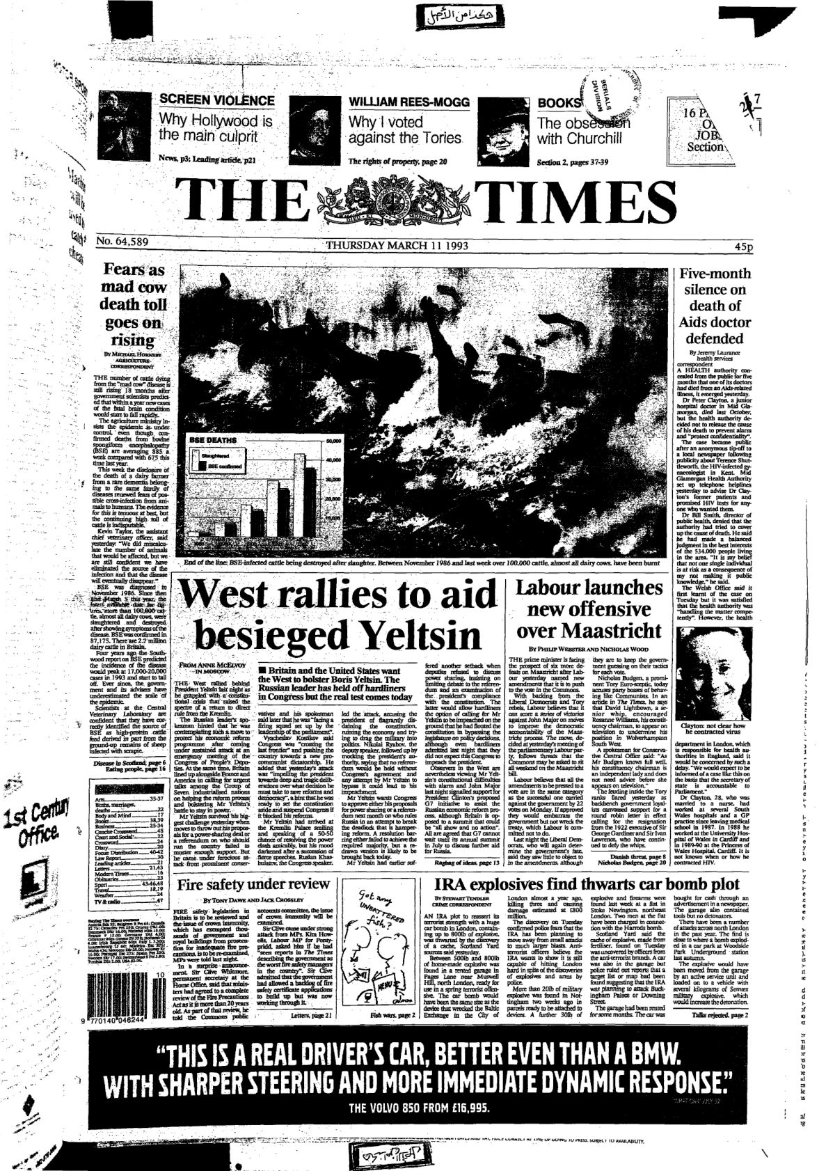 The Times Issue No. 64589. 1993-03-11, UK