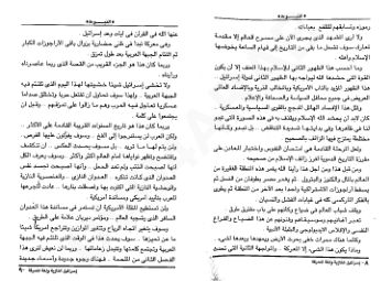 picture 003 | Page 4
