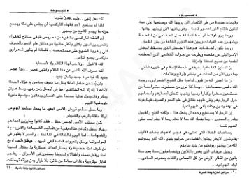 picture 004 | Page 5