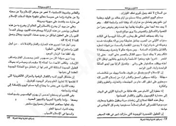 picture 005 | Page 6