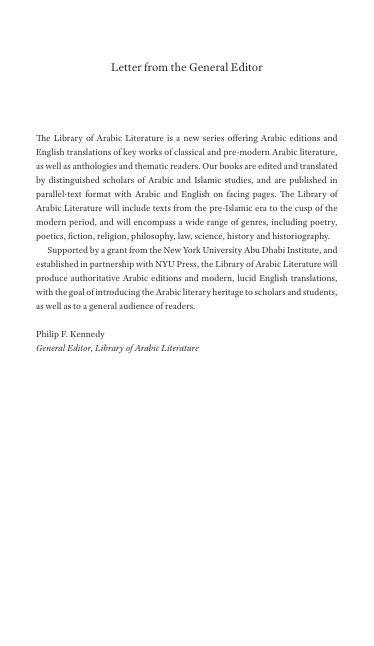 Letter from the General Editor   Page 1