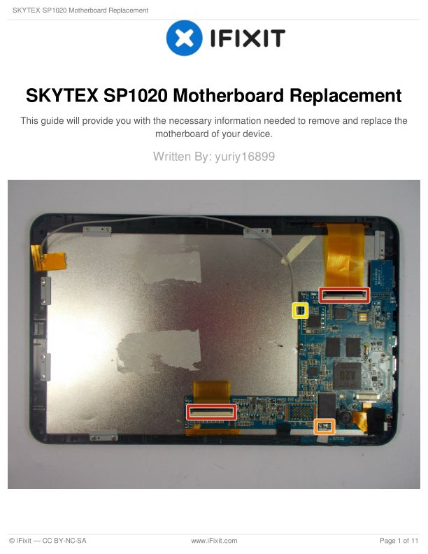 SKYTEX SP1020 Motherboard Replacement