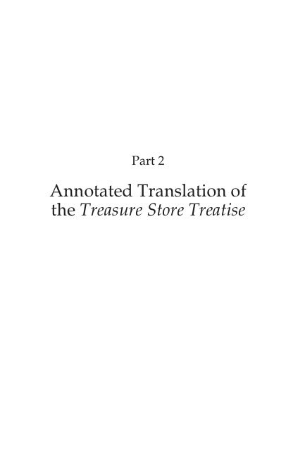 Part 2: Annotated Translation of the Treasure Store Treatise | Page 8