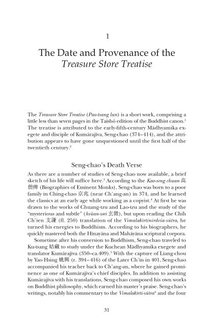 1. The Date and Provenance of the Treasure Store Treatise | Page 6