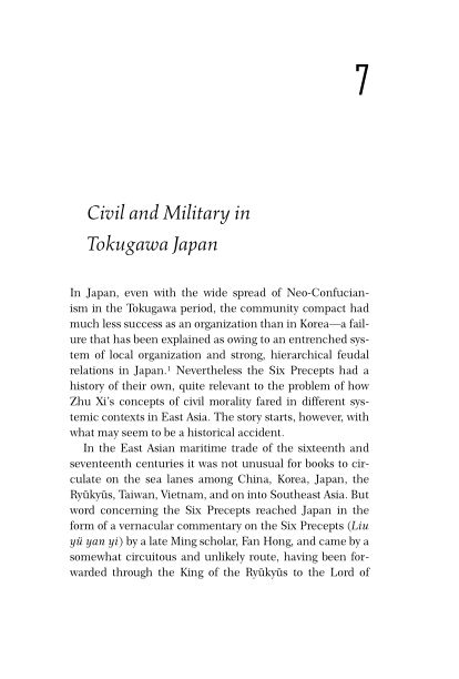 7. Civil and Military in Tokugawa Japan   Page 8