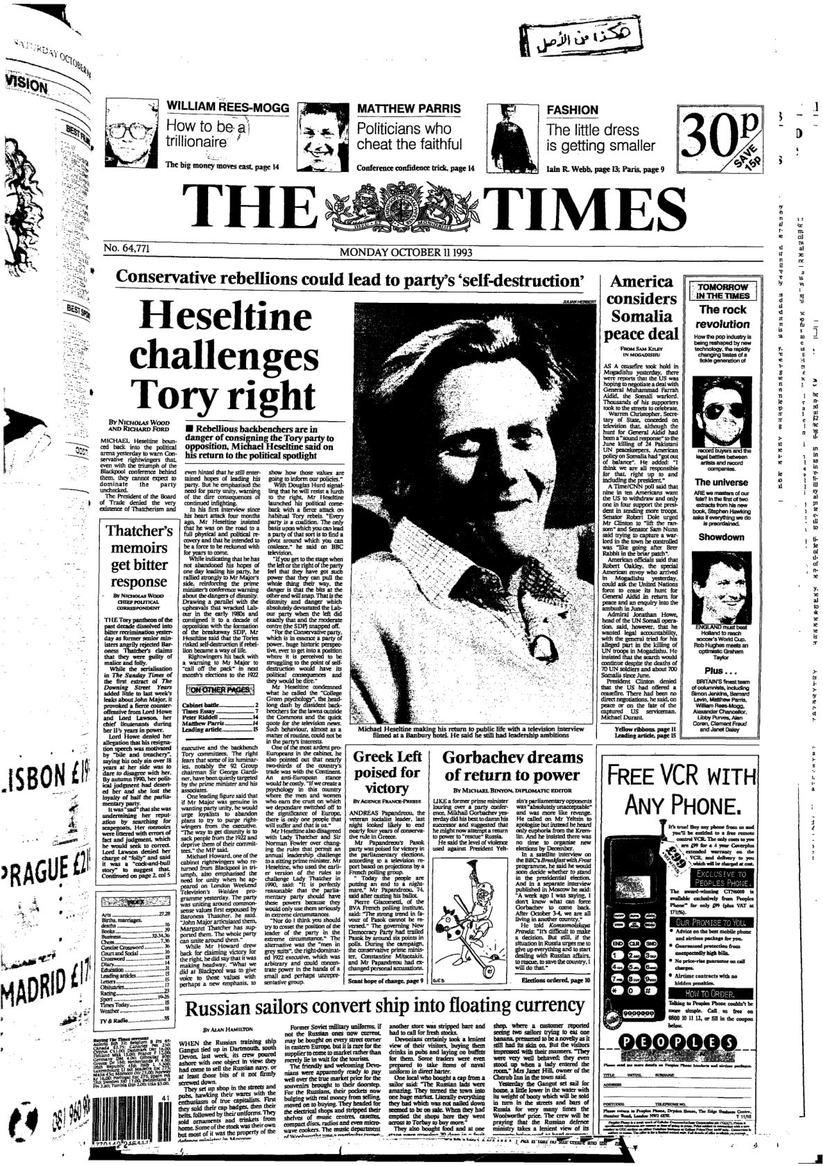 The Times Issue No. 64771. 1993-10-11, UK
