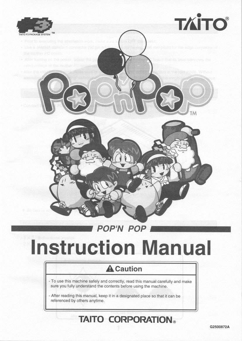 Pop'n Pop - Arcade - Manual - gamesdatabase.org