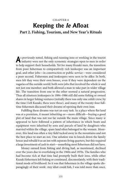 Chapter 6 Keeping the Ie Afloat: Part 2. Fishing, Tourism, and New Year's Rituals | Page 7