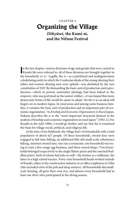 Chapter 4 Organizing the Village: Dokyusei, the Kumi-ai, and the Nifune Festival | Page 5