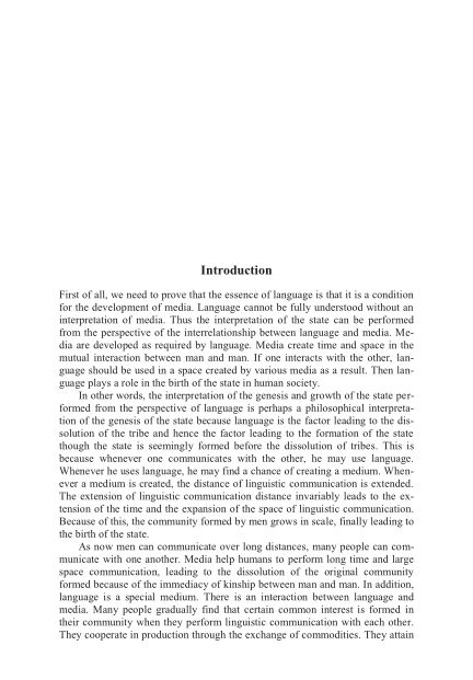 Introduction | Page 3
