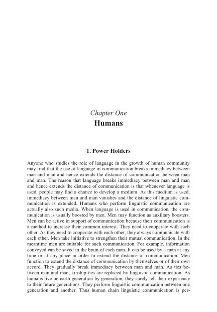 Chapter One Humans | Page 4