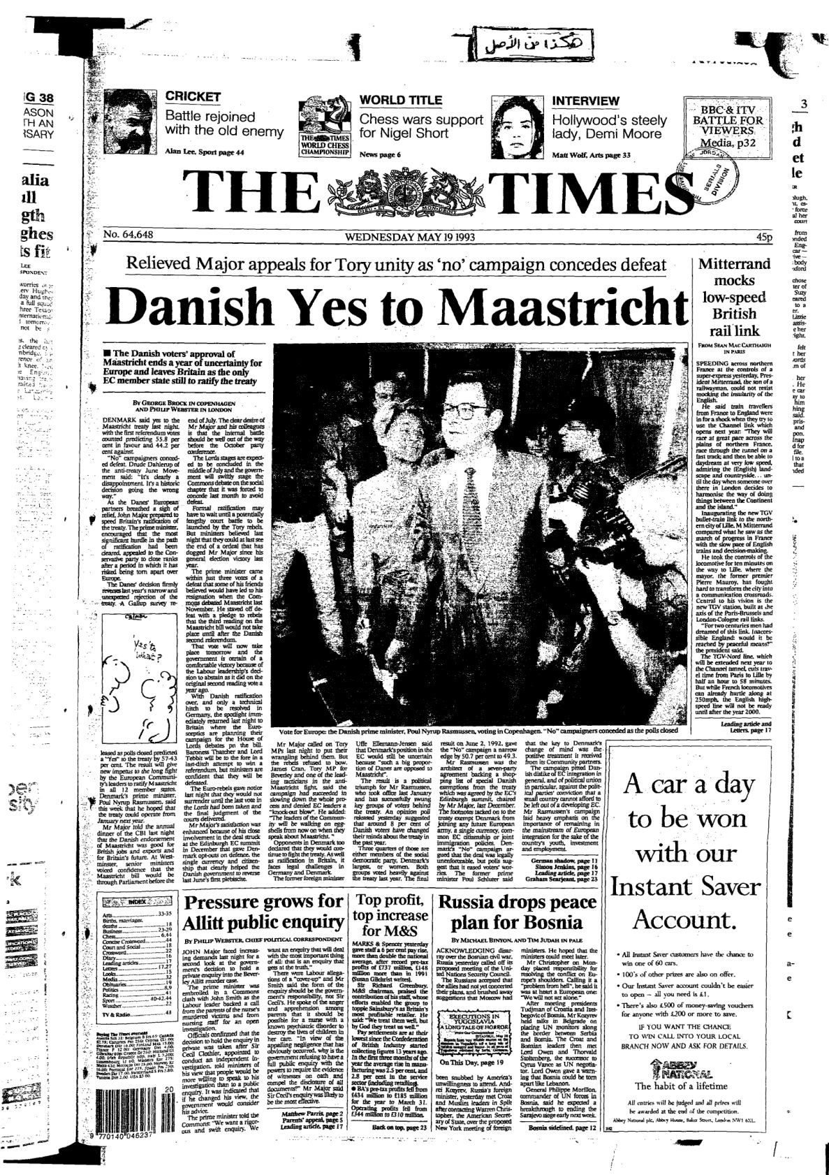 The Times Issue No. 64648. 1993-05-19, UK