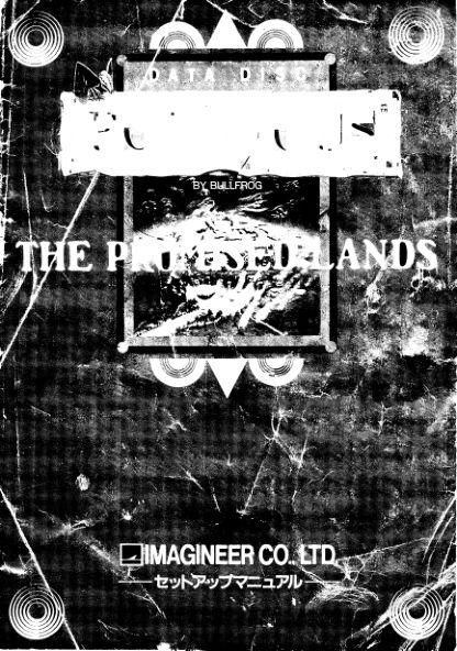 Populous - The Promised Lands Manual